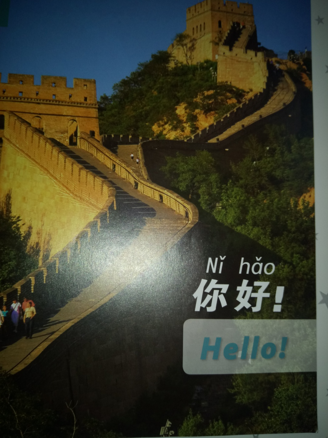 /uploads/courses/3318-16/Learn_Chinese.jpg